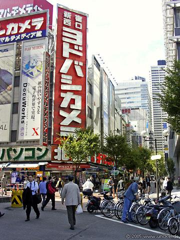 Shinjuku, Tokyo - 東京 2005