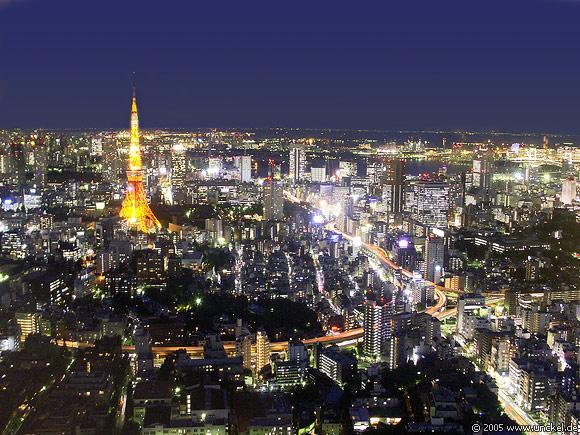 Tokyo Tower, Tokyo - 東京 2005