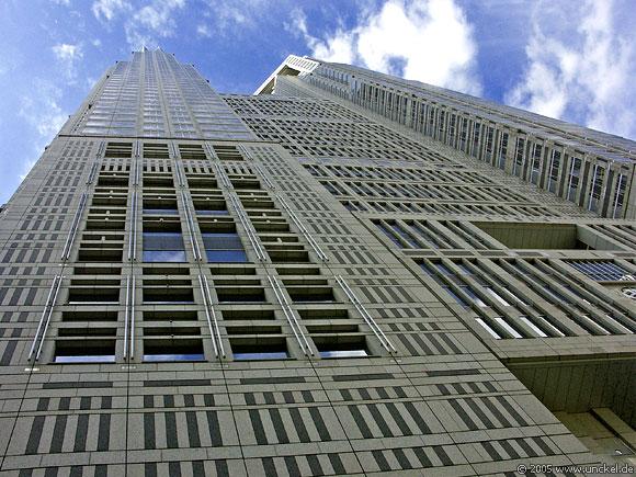Das neue Rathaus, Shinjuku, Tokyo - 東京 2005