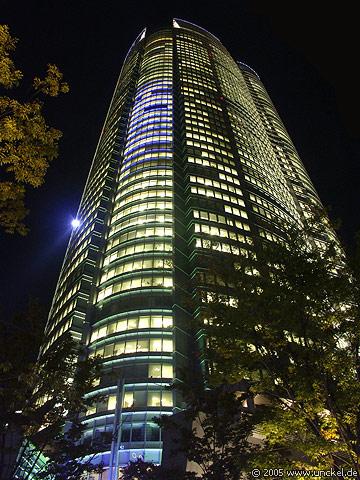 Tokyo View vom Mori Tower, Tokyo - 東京 2005