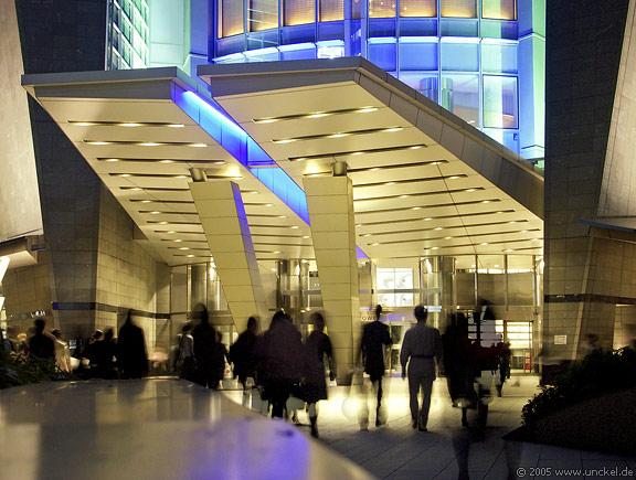 Mori Tower Eingang, Tokyo - 東京 2005