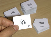 picture about Hiragana Flash Cards Printable identified as Kana Playing cards with Jap Syllable Kana toward Print and Educate!